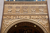 fred-f-french-building-551-fifth-avenue-